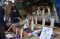 Mercato di Tsukiji