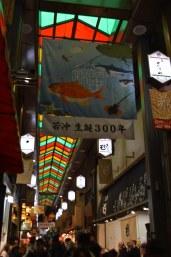 Mercato di Nishiki
