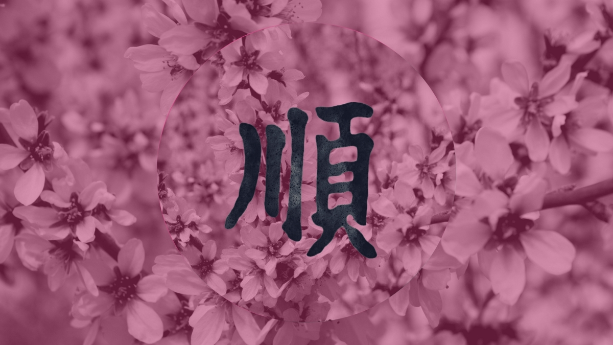 #sapevateche: falsi miti giapponesi (o quasi)...